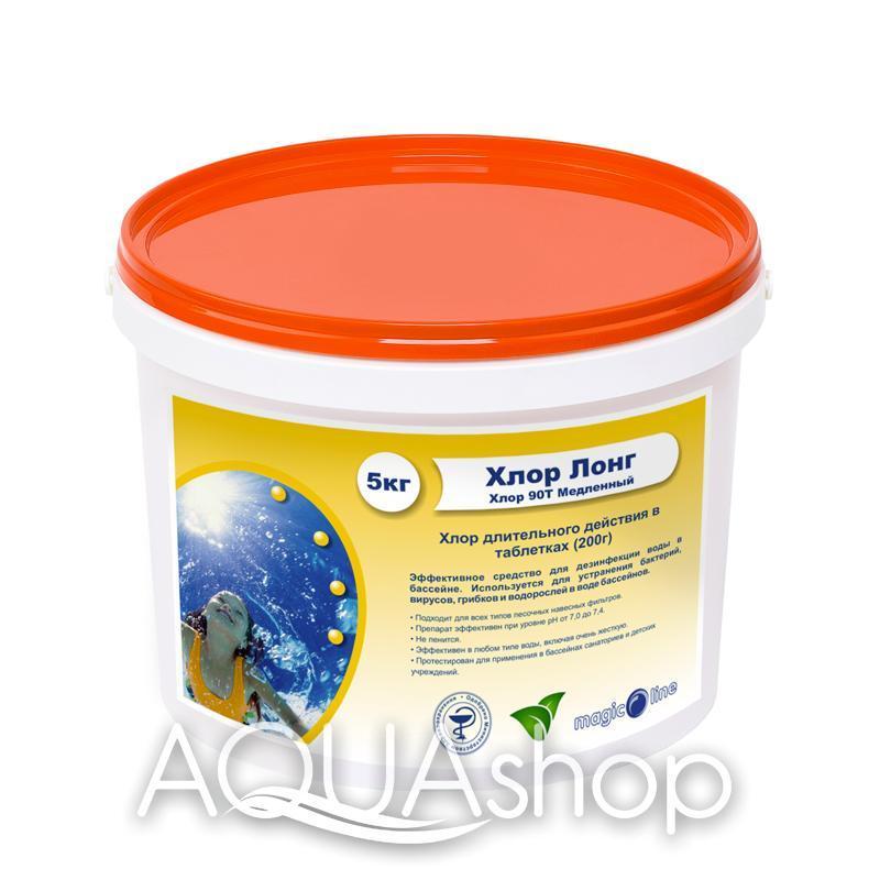 Хлор 90Т - Хлор Лонг для бассейна в таблетках (200гр.) 5 кг