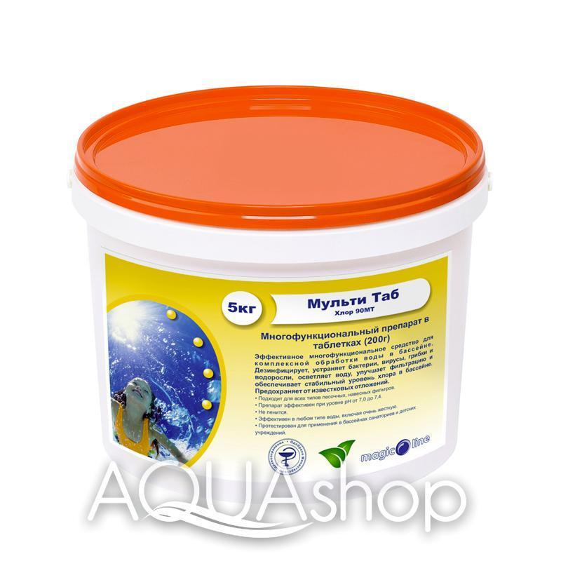 Хлор 90МТ - Мульти Таб для бассейна 200 гр. 5 кг