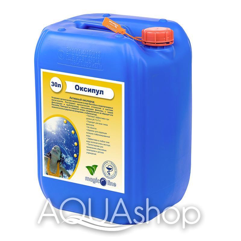 Оксипул - активный кислород для бассейна 30л.