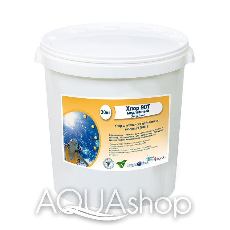 Хлор 90Т - Хлор Лонг для бассейна в таблетках (200гр.) 50 кг
