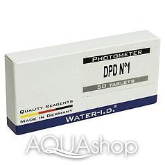 Запасные таблетки для тестера Water-id DPD1 TbsPD150 (50 шт)