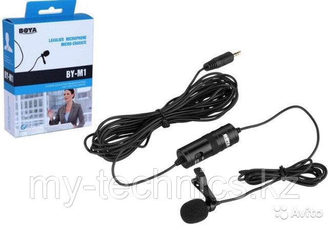 Петличный микрофон Boya BY-M1