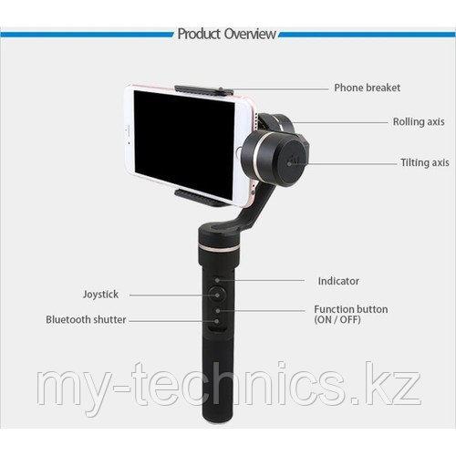 Feiyu SPG 3-Axis Smartphone/Action Camera Gimbal