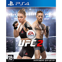 UFC 2 для Sony  Playstation 4