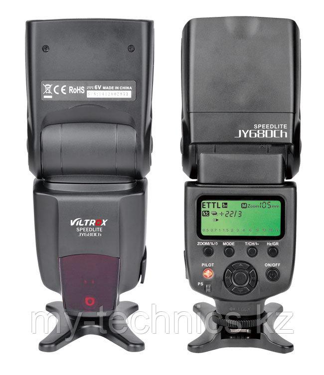 Вспышка Viltrox JY-680CH