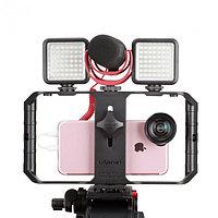 Клетка Ulanzi U-Rig Pro для съемки на смартфон 0673, фото 1