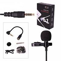 Петличный микрофон Ulanzi Arimic (0407)