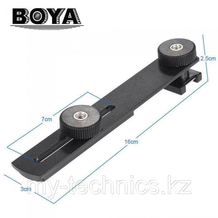 Крепление-планка с держателем для лампы/вспышки Boya BY-C01