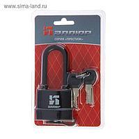 """Замок навесной """"АЛЛЮР"""" ВС1Ч- 375ПД, влагозащитный, длинная дужка, d=8.3 мм, 6 ключей"""