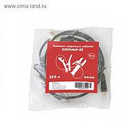 Комплект сварочных кабелей Optima-25 2503030, 250 А, 3+3 м, тип разъема 35-50