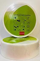 Лента бандаж для депиляции в рулоне, флизелин