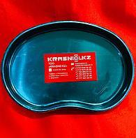 Лоток металлический почкообразный большой 20*14*2см Китай