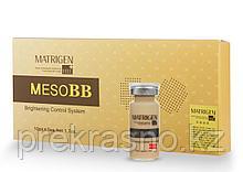 Сыворотка Биби Matrigen MesoBB 10мл