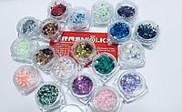 Глиттер для дизайна ногтей цветной