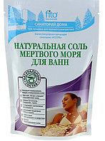 """Соль для ванн Мёртвого моря """"Натуральная"""", 500 г Fitoкосметик"""
