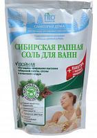 """Соль для ванн """"Сибирская рапная"""", хвойная, 500 г"""