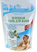 """Соль для ванн """"Илецкая"""" для снятия стресса и усталости, 500 г"""