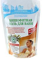 """Соль для ванн """"Бишофитная"""" для снижения веса"""", 500 г"""