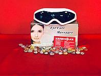 Магнитный акупунктурный массажер для глаз, стимулятор улучшения зрения, фото 1