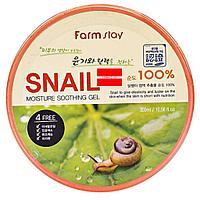 Гель для тела с экстрактом улитки многофункциональный FarmStay Moisture Soothing Gel Snail 100%, 300 мл