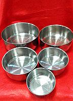 Лоток металлический чашка круглая набор 5шт, также поштучно