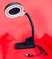 Лампа-лупа LED портативная настольная черная