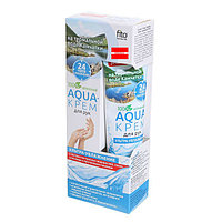 Aqua-крем для рук на термальной воде Камчатки Интенсивное питание 45гр