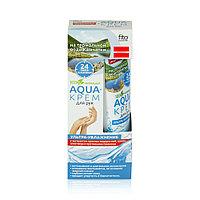 Aqua - крем для рук ультра увлажнение на термальной воде Камчатки 45 мл