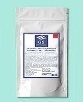 Альгинат маска 350гр осветление с витаминомС