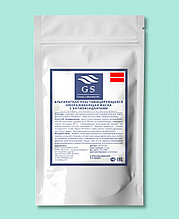 Альгинат маска 350гр омоложение с антиоксидантами