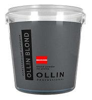Осветляющий порошок 500гр Ollin Blond
