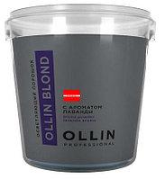 Осветляющий порошок 500гр с ароматом лаванды Ollin Blond