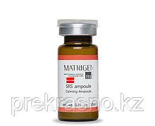Сыворотка успокаивающая Matrigen SRS Calming 10мл
