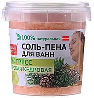 Фито соль-пена для ванн 175гр антистресс