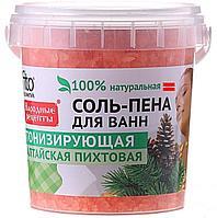 Фито соль-пена для ванн 175гр тонизирующая