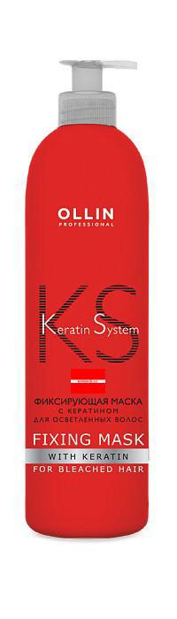 Фиксирующая маска 500мл с кератином для осветленных волос Ollin Keratine System