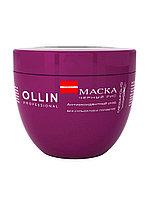 Маска для волос 500мл Ollin Megapolis на основе черного риса