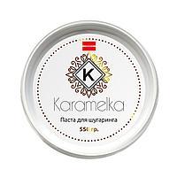 Паста 550гр сахарная Karamelka