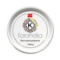 Паста 1кг сахарная Karamelka