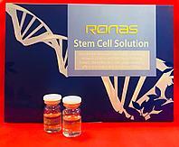 Сыворотка RONAS STEM CELL SOLUTION с гиалуроном и стволовыми клетками 5мл, фото 1