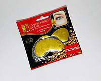 Коллагеновая маска для кожи вокруг глаз с биозолотом, фото 1