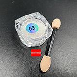 Втирка для ногтей Майский жук 1гр Boya, фото 2