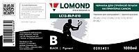 Чернила Lomond Сублимационные LTDI-001 Black 100мл.