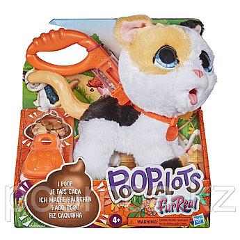 Интерактивная игрушка какающая кошка на поводке Hasbro FurReal Poopalots