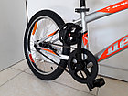 """Подростковый велосипед Десна Феникс V 20"""", фото 3"""