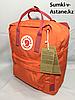 Женский рюкзак для города KANKEN. Высота 35 см, ширина 27 см, глубина 12 см.