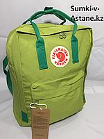 Женский городской рюкзак KANKEN.Высота 35 см, ширина 27 см,глубина 12 см., фото 1