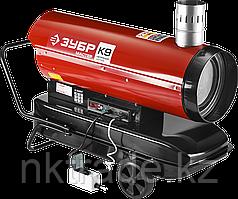Пушка дизельная тепловая непрямого нагрева, ЗУБР ДПН-К9-21000-Д, 220 В, 21 кВт Зубр