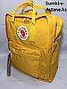 Женский рюкзак для города KANKEN.Высота 35 см,ширина 27 см,глубина 12 см.