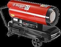 """Пушка ЗУБР """"МАСТЕР"""" дизельная тепловая прямого нагрева,  220В, 43,0кВт, 1100 м.куб/час, 55,5л, ДП-К7-52000-Д"""